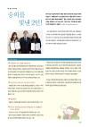 2013-1 숭의커뮤니티